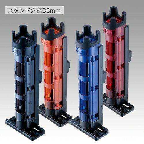 MEIHO ロッドスタンドBM-250 Light【ラッキーシール対応】