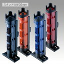 MEIHO ロッドスタンドBM-250 Light