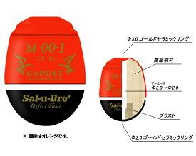 ソルブレ 【Sal-u-Bre】 ガジェット (GADGET) Mサイズ【ラッキーシール対応】