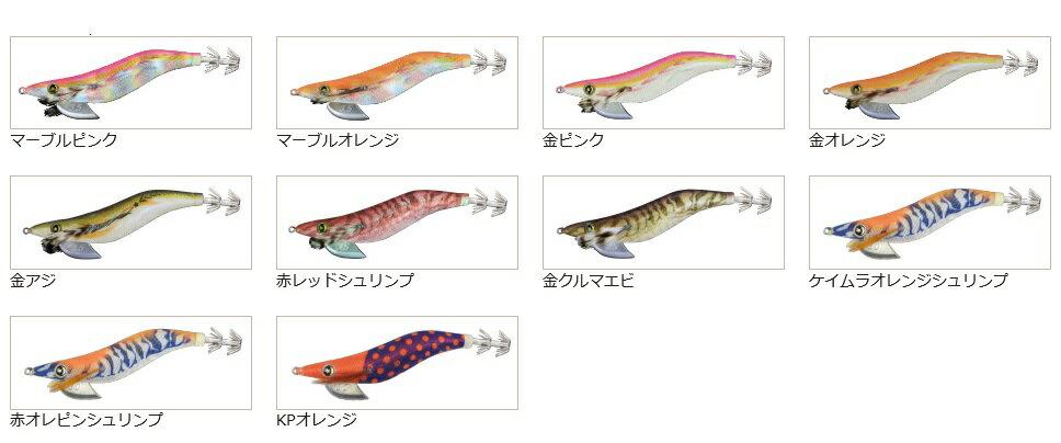 オーシャンルーラー エギスタ ラトル 3.5号【ラッキーシール対応】