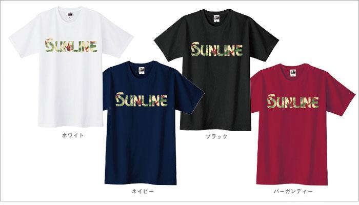 サンライン Tシャツ SUW-1375T【ラッキーシール対応】