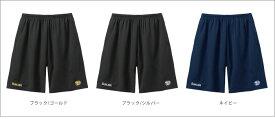 サンライン DRY獅子ハーフパンツ SUW-1209CW【ラッキーシール対応】