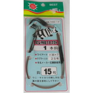 SEIKO 石鯛仕掛 1本鈎【ラッキーシール対応】