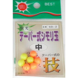 SEIKO テーパー式シモリ玉【ラッキーシール対応】