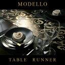MODELLO/モデーロ テーブルランナー 幅35cm×長さ250cm(ダイニングテーブル用ランナー 食卓 北欧 おしゃれ ポリエス…
