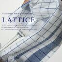 ダスタータオル ラティス40cm×72cm(麻50% 綿50% 格子柄 ダスタータオル グラス拭き トーション キッチンクロス …