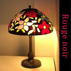 ステンドグラス ランプ( ステンドグラス テーブルライト 卓上小物 照明 雑貨 テーブルランプ ティファニーランプ ランプ アンティーク 照明スタンド アンティーク調 ガラス インテリ