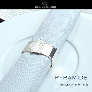 ガルニエ ティエボー テーブルナプキン ピラミッド アイスミント(テーブルナプキン 53cm×55cm、綿100% フランス製 おしゃれ 食卓 結婚式 ホテル レストラン パーティー ライトブルー グレ