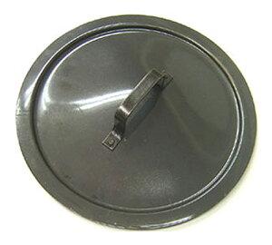 山田鉄餃子鍋用蓋 39cm用 ※お取寄商品