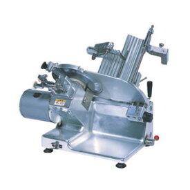 YBS-1 手動・自動切替式 焼豚スライサー チャーシュースライサー サイズ:幅462mm×奥行592mm×高さ550mm ※お取寄商品