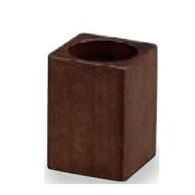 木製 楊枝立 ブラウン 外寸:約43×43×H60mm 内寸約33×H50mm ※お取寄商品