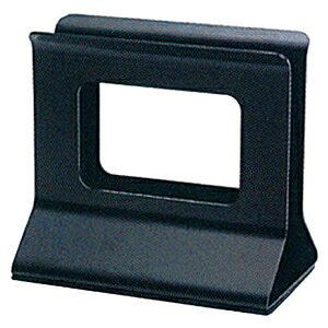 メニューブックスタンド ブラック 材質:金属 サイズ:W110×D68×H103mm ミゾ幅:20mm ※お取寄商品