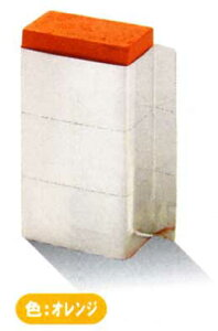 パステルチョーク(オレンジ)メニューボード・看板用