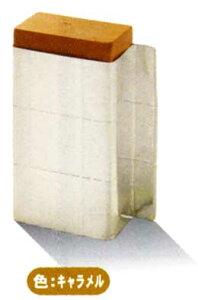 パステルチョーク(キャラメル)メニューボード・看板用