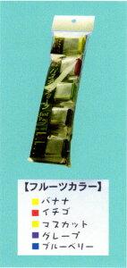 パステルチョーク5色セット(フルーツカラー)