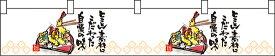 21889 カウンター横幕(切れ目なし) 天ぷら柄 サイズ:W1750mm×H300mm 素材:トロピカル ※受注生産品(納期約2週間前後)