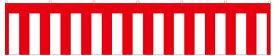 23937 紅白幕 2間 素材:トロピカル サイズ:W3600mm×H700mm