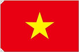 23711 国旗 ベトナム 大(販促用) 素材:ポンジ サイズ:W1350mm×H900mm