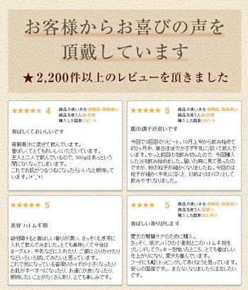 【ヨクイニン】お徳用富山産焙煎はとむぎ粉1kg650g(330g×5袋)無添加国産ハトムギ粉末ヨクイニン末【送料無料】はとむぎブランドあきしずく100%使用