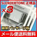 スレンダートーン 交換パッド 正規品 3セット スレンダートーンエボリューション、プレミアム、アブベルト、スポーツ…