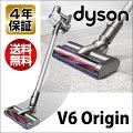 ダイソンV6Origin