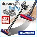 Dyson V6 fluffy ダイソン フラフィ( DC62 DC61より付属品多い)【4年保証】【送料無料】新品 楽天最安挑戦!ダイソン 掃除機 コードレス Dyson V6 fluffy 【DC
