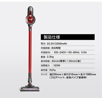 コードレス掃除機2in1サイクロンDibeaC17充電式22.2V超強力吸引7000Pa小型コンパクト軽量ハンディクリーナースティッククリーナーサイクロンクリーナーコードレスクリーナー【送料無料】