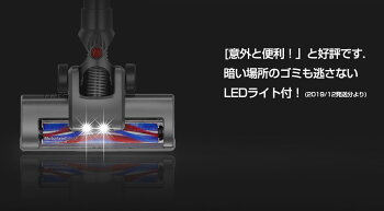 コードレス掃除機2in1サイクロン式OrageC20オラージュ充電式22.2V超強力吸引9000Pa小型コンパクト軽量ハンディクリーナースティッククリーナーサイクロンクリーナーコードレスクリーナー【送料無料】