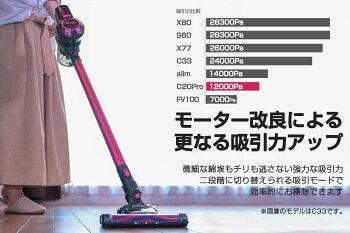 掃除機コードレス2in1コードレス掃除機サイクロン式OrageC20proオラージュ充電式22.2V超強力吸引12000Pa小型コンパクト軽量ハンディクリーナースティッククリーナーサイクロンクリーナーコードレスクリーナー【送料無料】