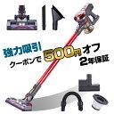 【クーポンで500円オフ】【2年保証】掃除機 コードレス コードレス掃除機 人気 サイクロン式 強力吸引 12000Pa 充電式…