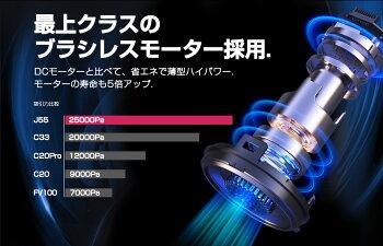 掃除機コードレス2in1コードレス掃除機サイクロン式Oragej55オラージュ充電式超強力吸引小型コンパクト軽量ハンディクリーナースティッククリーナーサイクロンクリーナーコードレスクリーナー【送料無料】