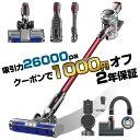 【クーポンで1000円オフ】【2年保証】掃除機 コードレス コードレス掃除機 サイクロン式 強力吸引 26000Pa 充電式 軽…