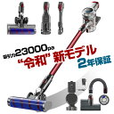 掃除機 コードレス 2in1 コードレス掃除機 サイクロン式 Orage X77 オラージュ 充電式 超強力吸引 23000Pa 小型 コン…