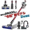 【2年保証】掃除機 コードレス コードレス掃除機 サイクロン式 強力吸引 26000Pa 充電式 軽量 Orage X77 ハンディ掃除…