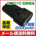 マキタmakitaリチウムイオンバッテリーBL7010SONY製セル互換品