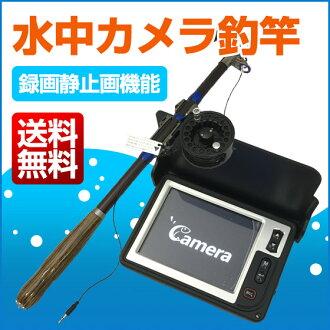 水下照相机钓竿LQ-3505DFL录像功能搭载大的捕捉钓鱼rutokomiruzo鱼竿、竿子uminakamiruzo管道的铺设调查检查空气调节导管管辖内照相机