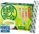 【機能性表示食品】オリヒロ 賢人の緑茶 7gx30本