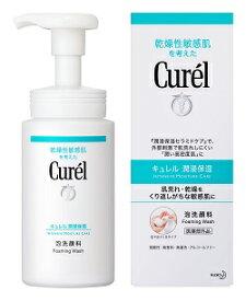 キュレル 泡洗顔料 [本体]150ml