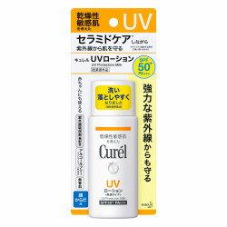 キュレル UVローション SPF50+【医薬部外品】 60ml