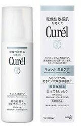 キュレル美白化粧水IIIとてもしっとり140ml