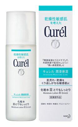 キュレル 化粧水 III とてもしっとり150ml