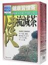 【アウトレット】オリヒロ健康習慣茶 健流減茶 ※賞味期限:2021.3.15