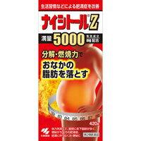 ナイシトールZ 420錠【第2類医薬品】
