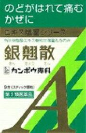 クラシエ銀翹散エキス顆粒A9包【第2類医薬品】