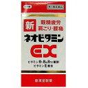 【売れ筋】新ネオビタミンEXクニヒロ270錠【第3類医薬品】 ランキングお取り寄せ