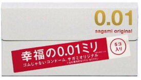 サガミオリジナル0.01 5個入【最大450円オフ クーポンキャンペーン】