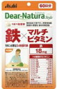 ディアナチュラ鉄xマルチビタミン60粒(60日分)