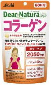 ディアナチュラ コラーゲン360粒(60日分)