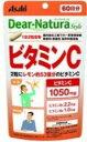 ディアナチュラ ビタミンC 120粒(60日分)