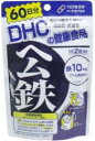 DHC ヘム鉄 120粒(60日分)